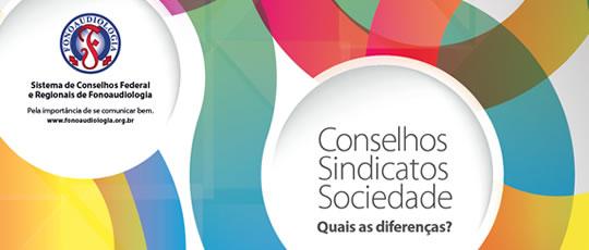 Conselhos, Sindicatos e Sociedade – Quais as diferenças?